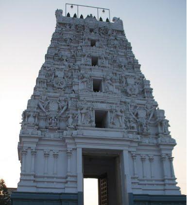 Annavaram City