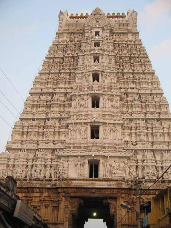Tirupati temple in bangalore dating