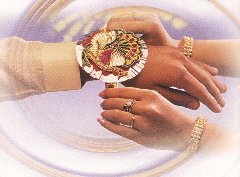 Raksha Bhandan