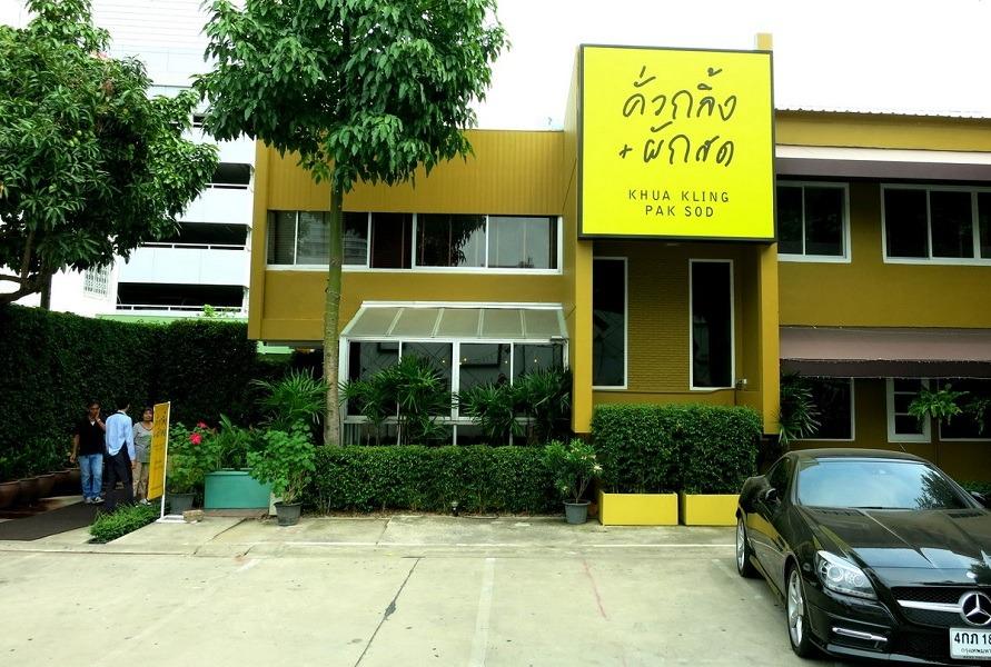 Khua Kling